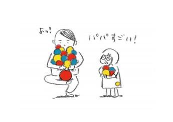6/24、7/1(日)自分のちからに挑戦!限界チャレンジ(3歳~向け)