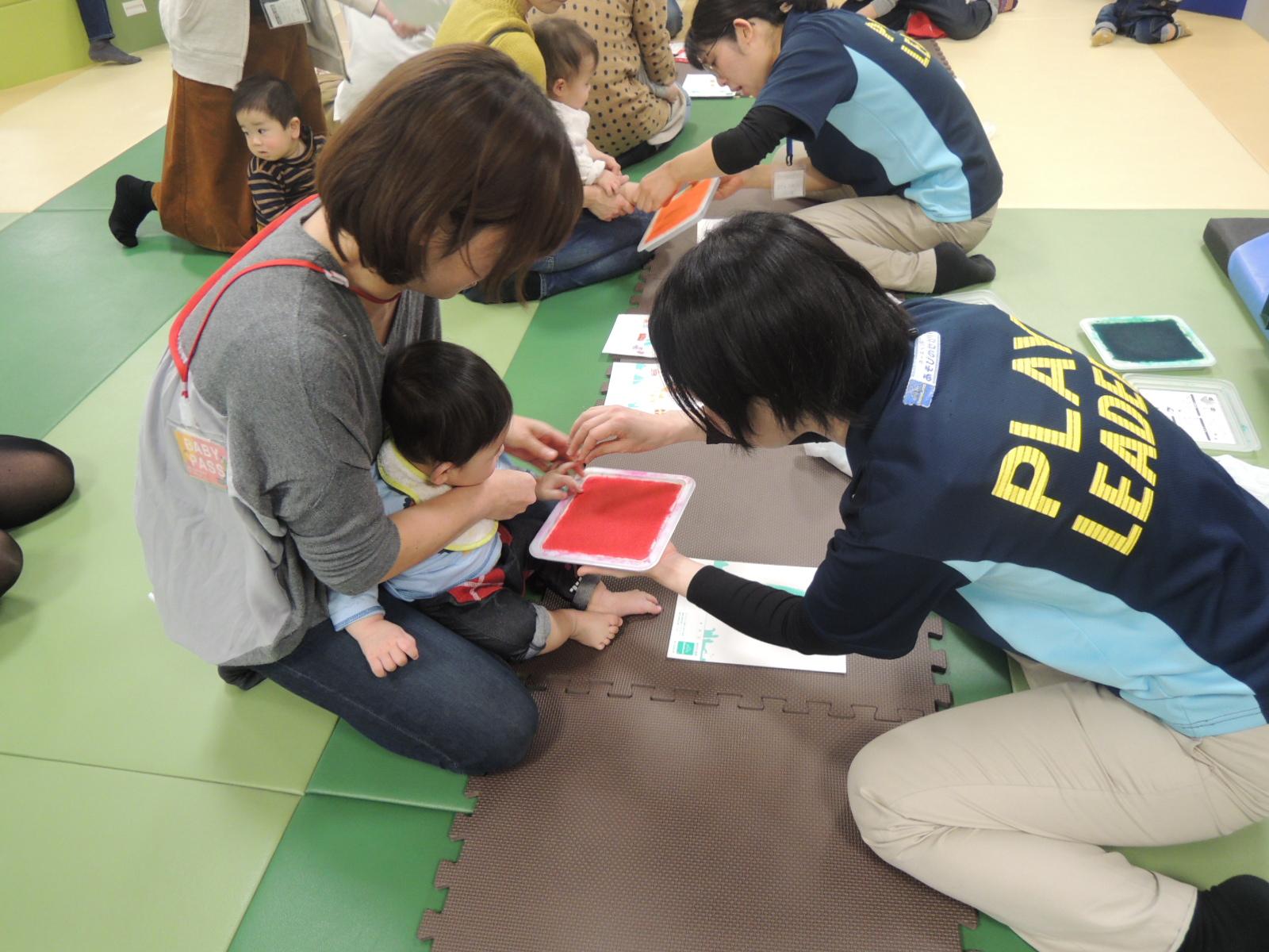 【火・木よう開催!赤ちゃんの日イベント】9/25(火)手形あそび