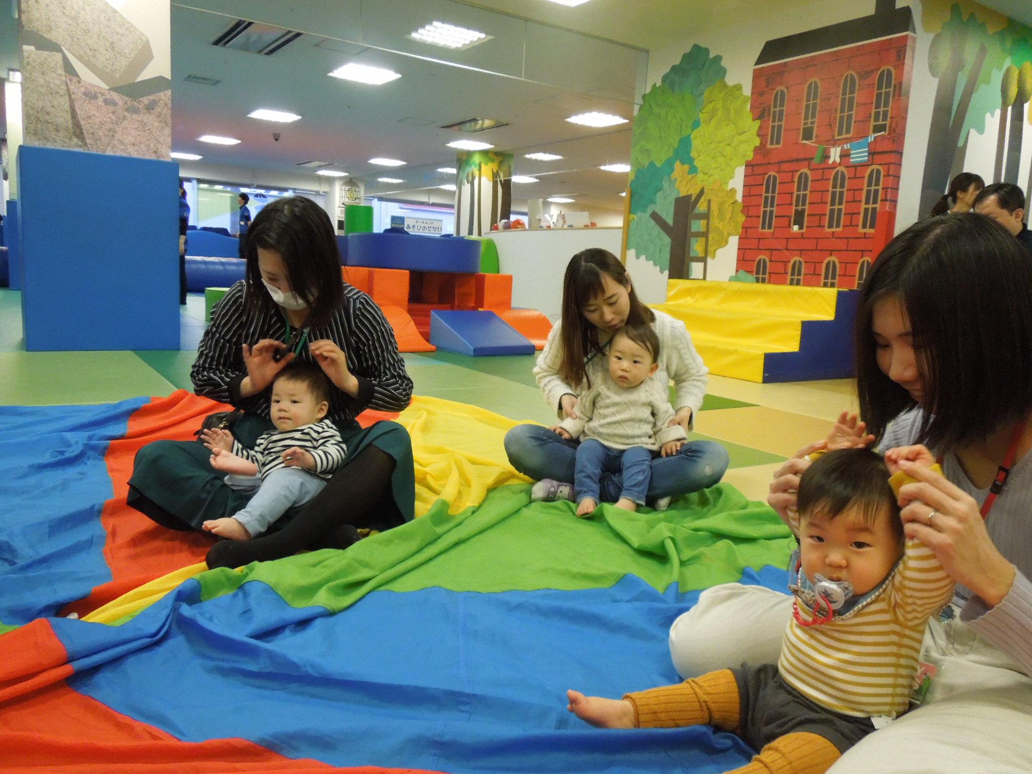 1/21(火)赤ちゃんの日イベント「あそび遊具体験会」のご報告