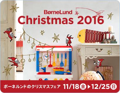 クリスマスフェア開催中★数量限定品も!
