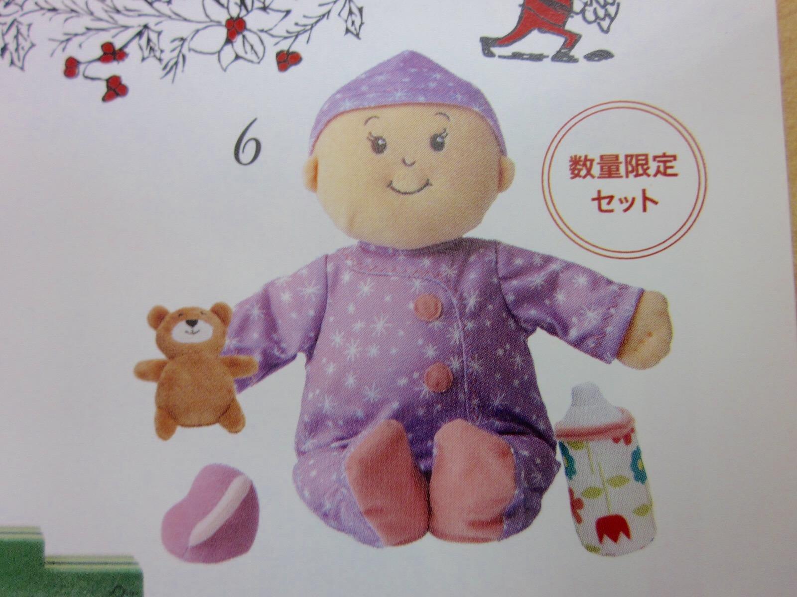 クリスマス限定セット~2才にオススメ~