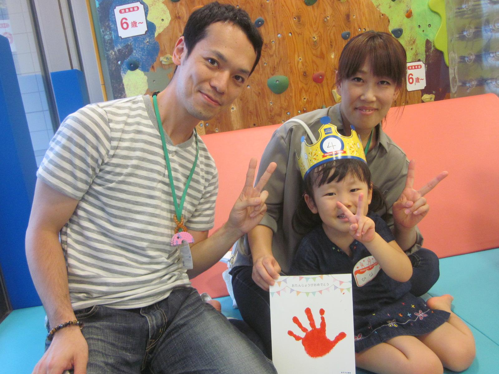 5月お誕生日の子集まれ!「キドキドお誕生日会♪」