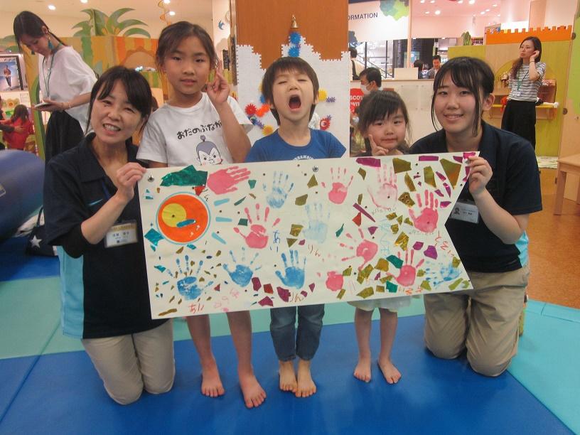 5/1(月)~のGWのイベントのお知らせ!「こいのぼりアート」&「アクアプレイ」