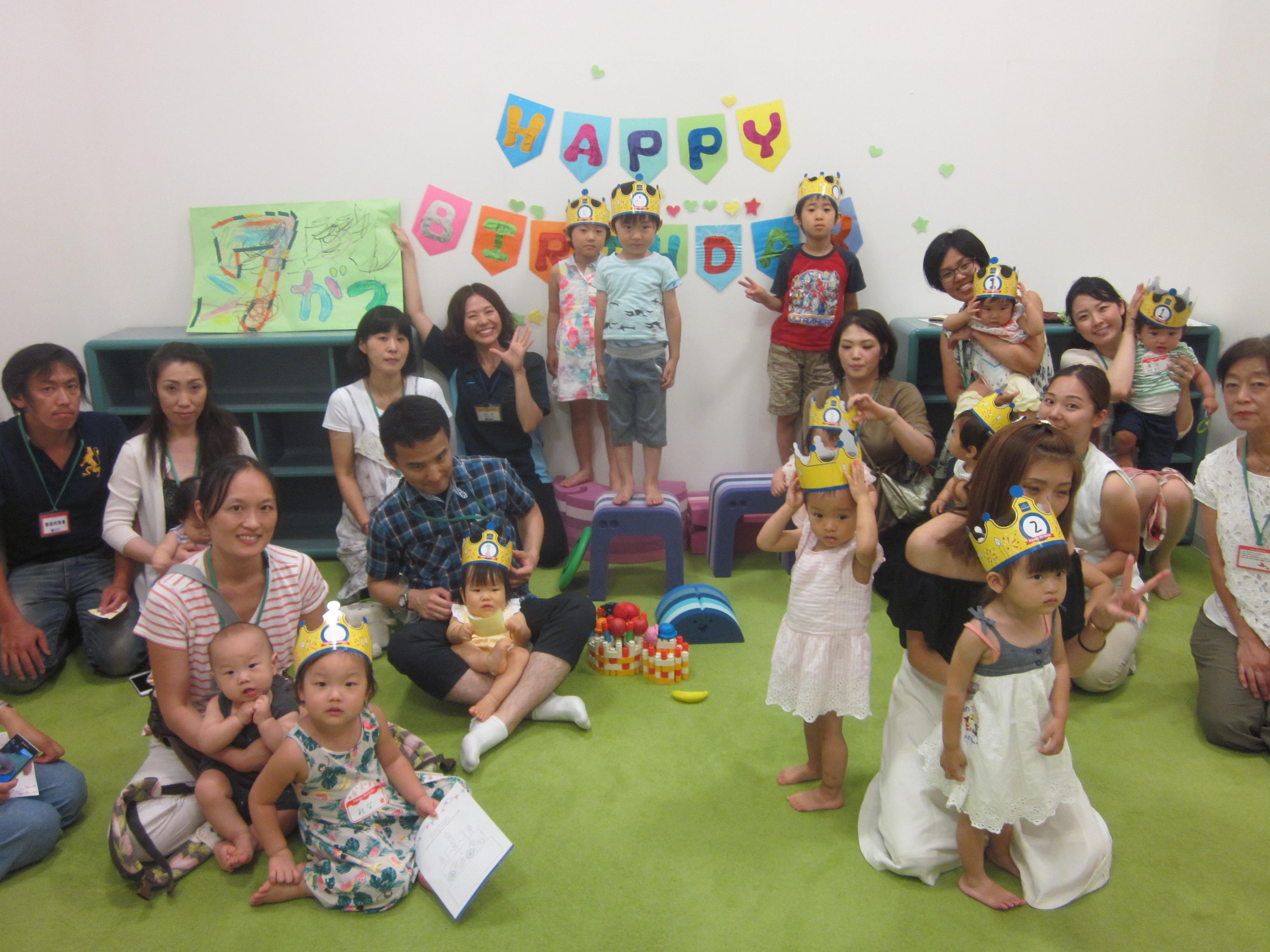 7月19日 お誕生日会を行いました!