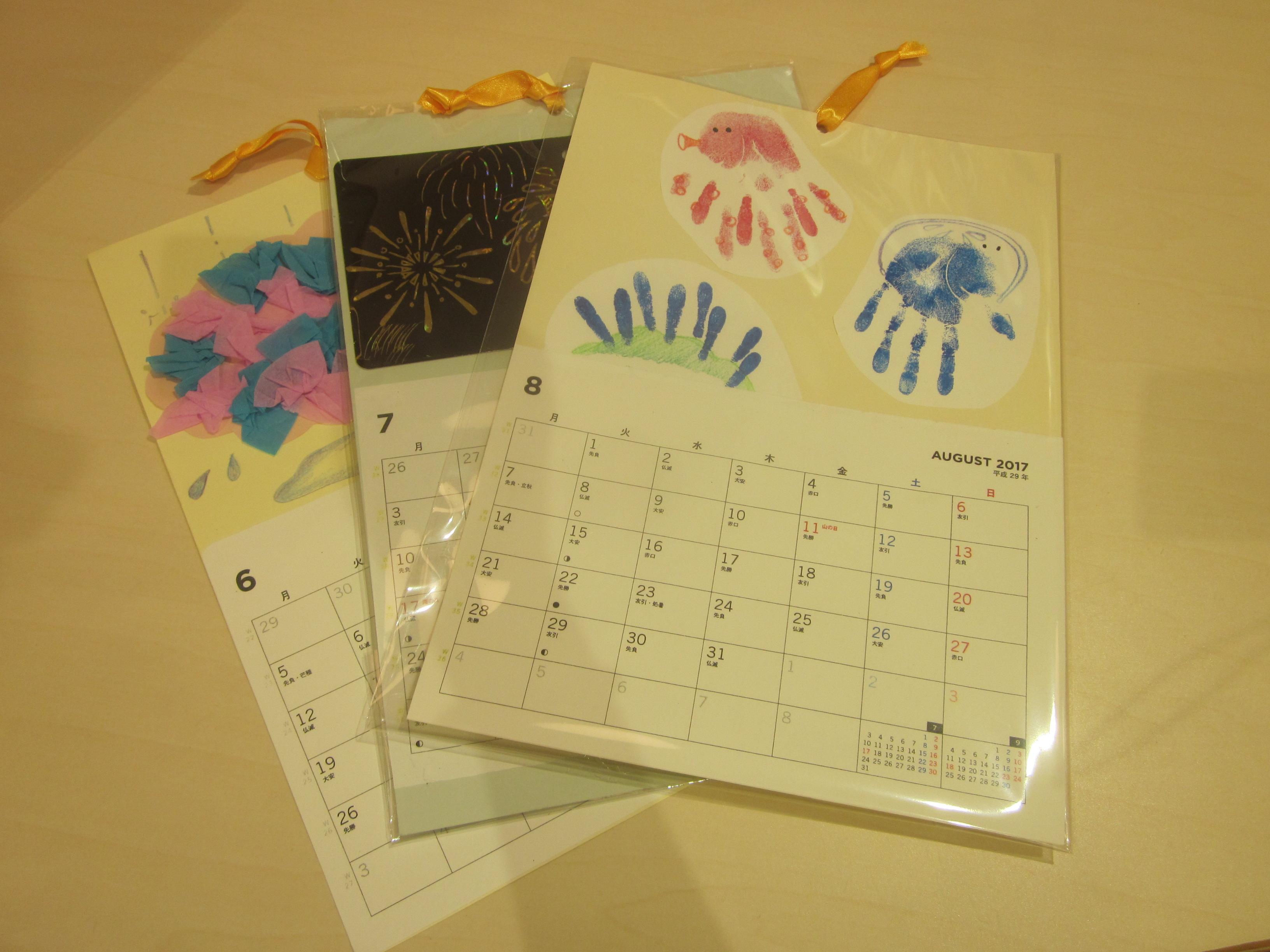 【マークイズみなとみらい店SHOP】今週末(7月15日・16日)は手型スタンプのカレンダーづくり!