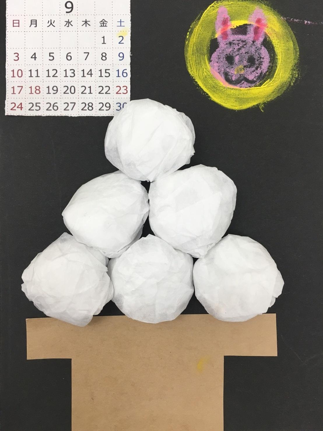 【木曜開催】赤ちゃんの日「お花紙でお月見だんごカレンダー作り!」