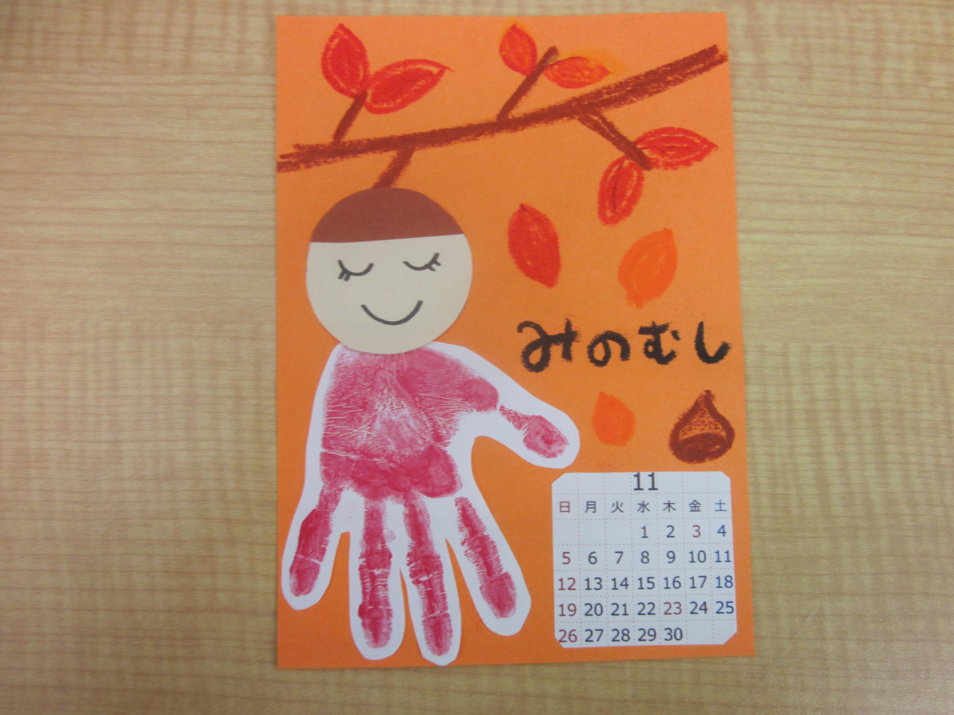 10月19日(木)赤ちゃんの日イベント「手形でみのむし作り☆秋の葉で飾り付け」を行います