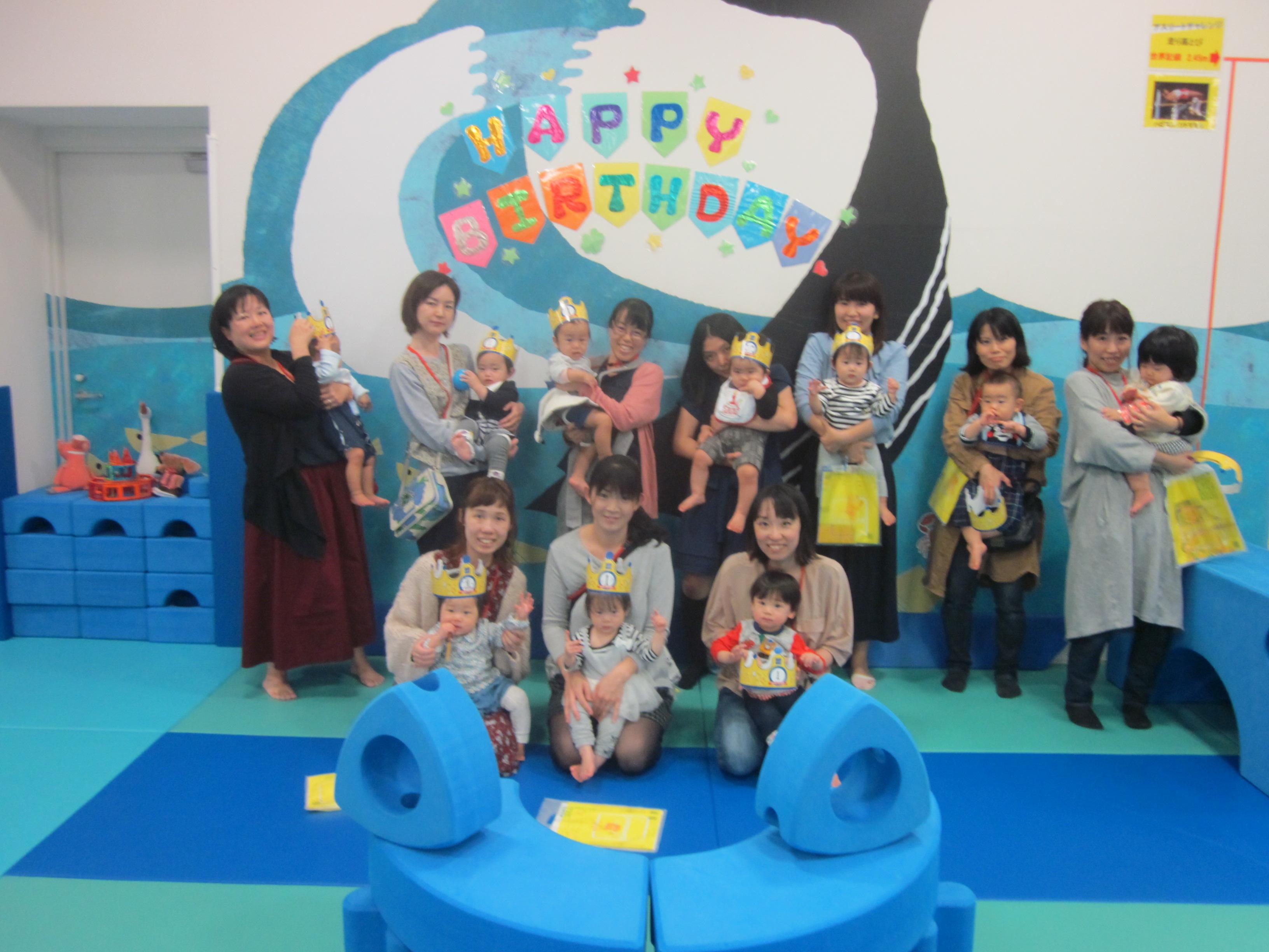 10月18日 お誕生日会を行いました!