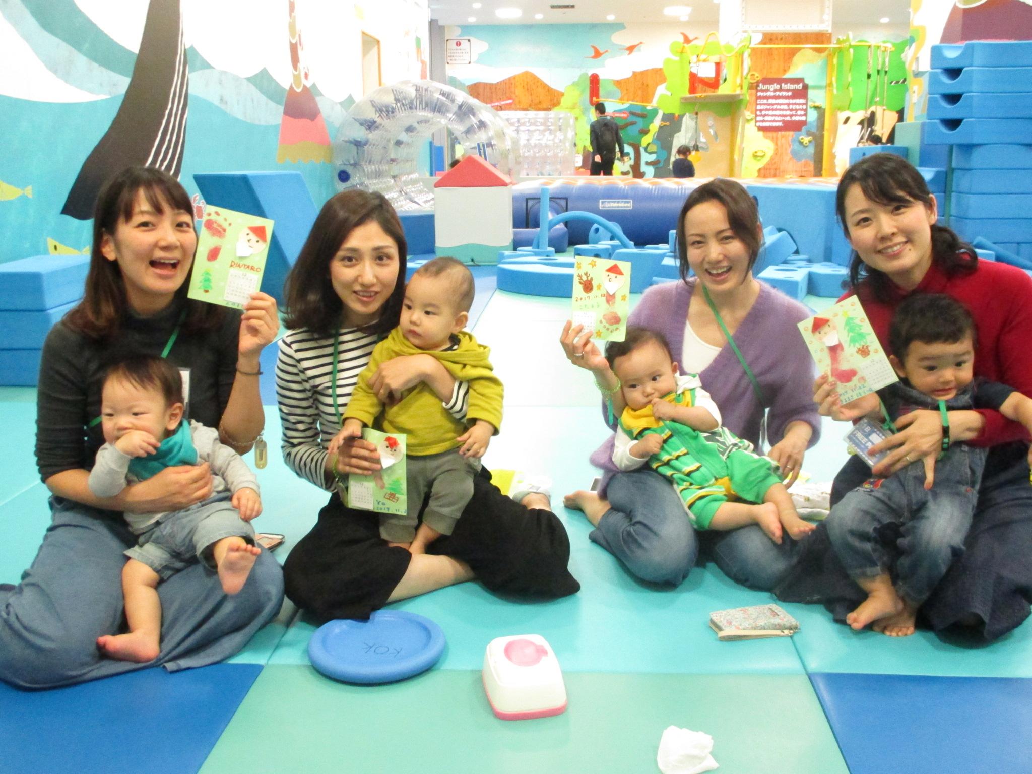 木曜日は、赤ちゃんの日イベント「手形で1月のだるまカレンダーをつくろう!」を行います