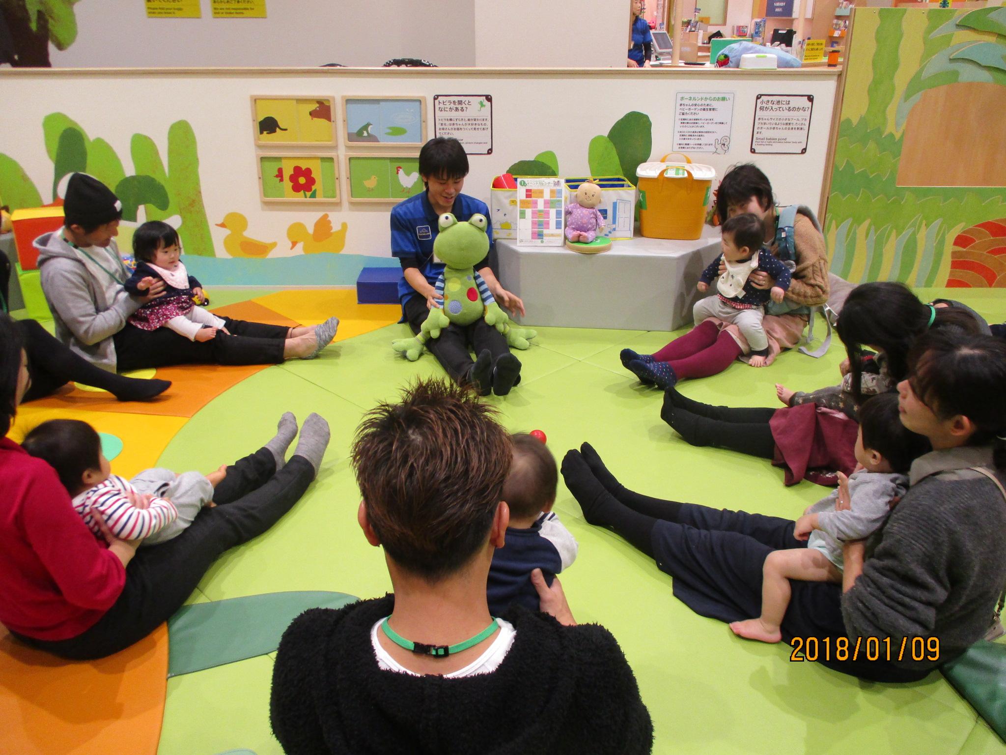 1月9日(火) 赤ちゃんの日イベント「ママと一緒に初めてのキドキド探検に出発!」を行いました!
