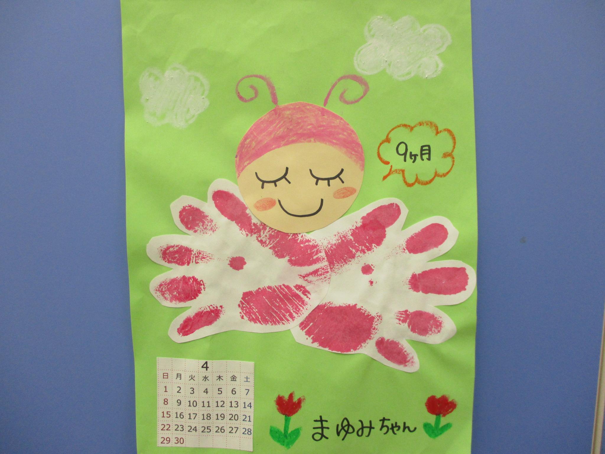 """赤ちゃんの日「手形で""""チョウチョ""""をつくろう!」"""