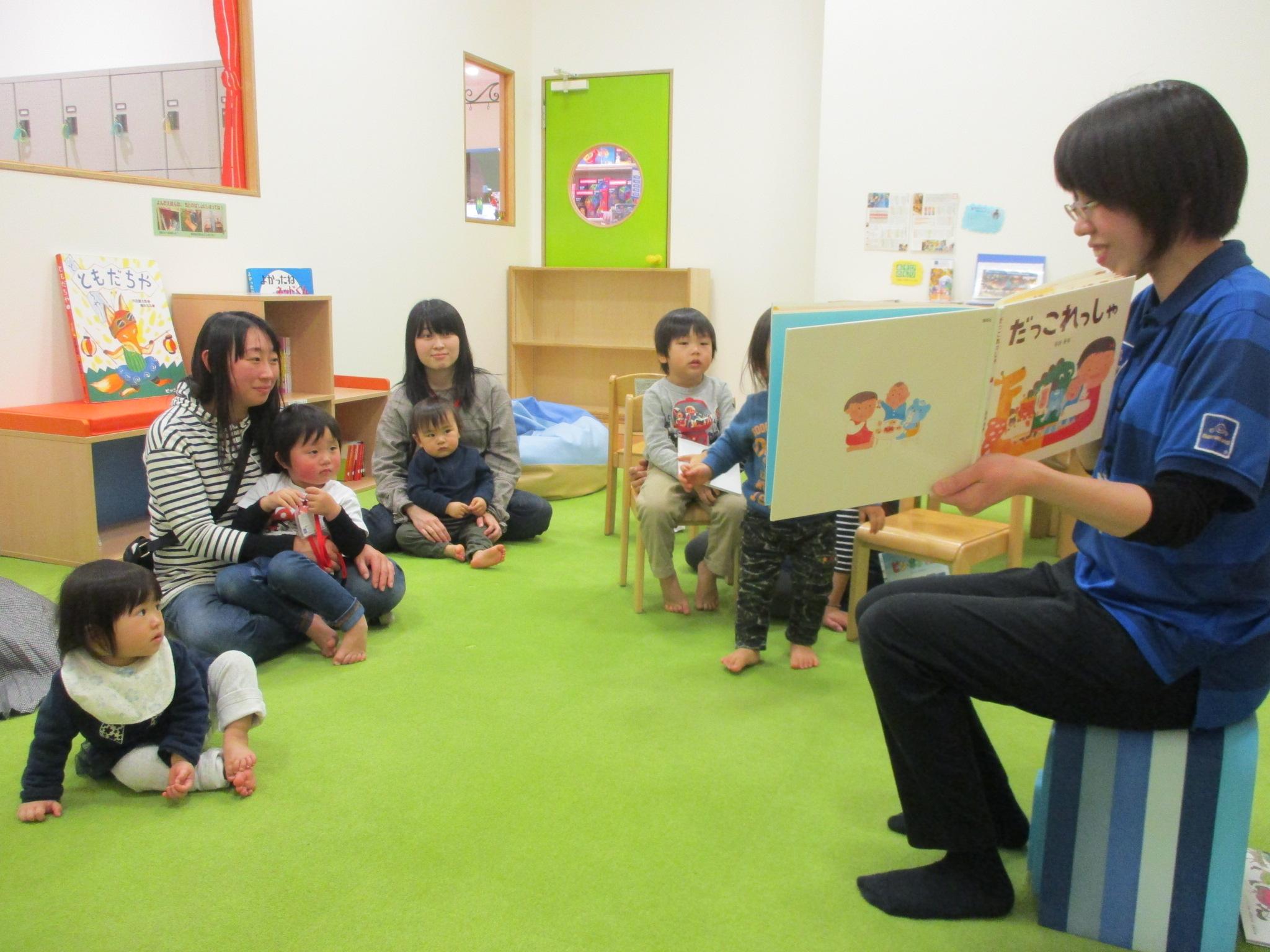 ベビーサポーターの「赤ちゃんと絵本であそぼう♪」