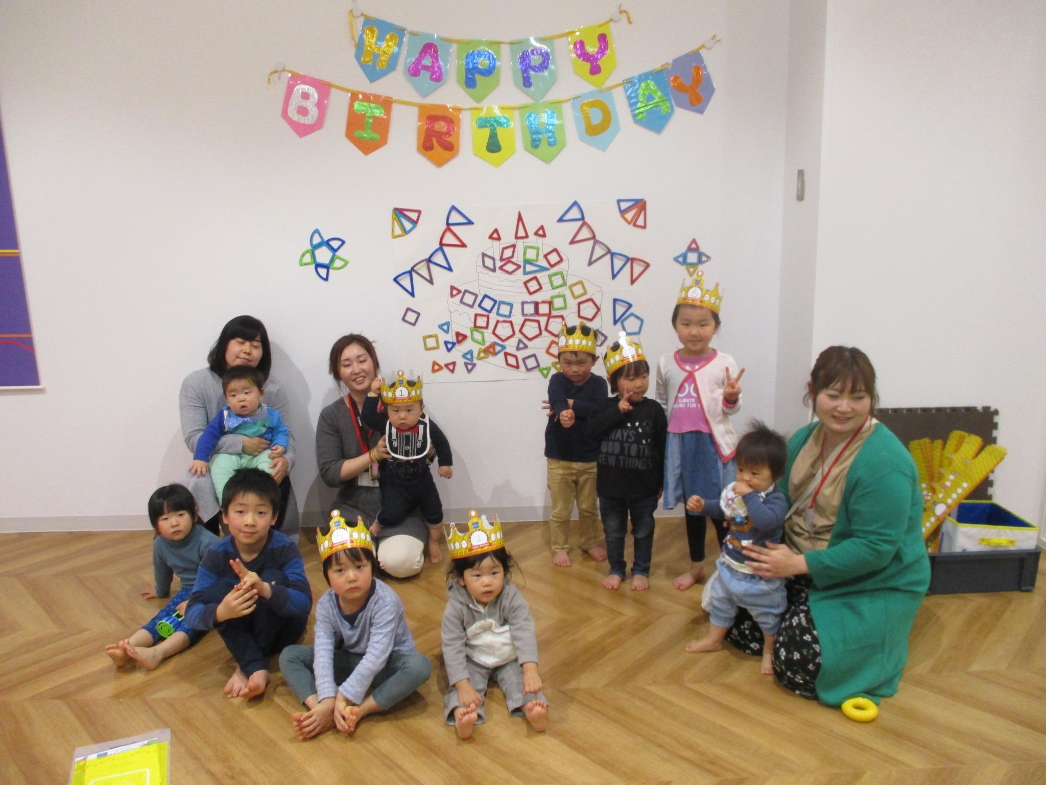 6月生まれの子集まれ!「キドキドお誕生日会♪」