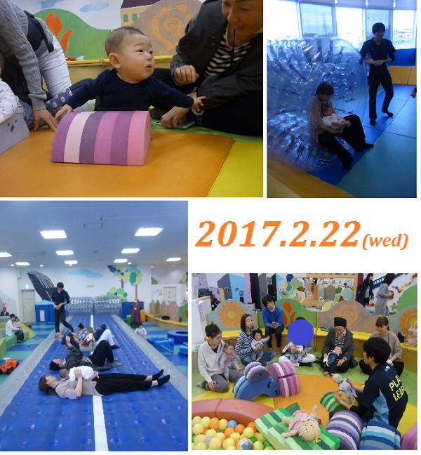 2月 プレ・キドキド体験会