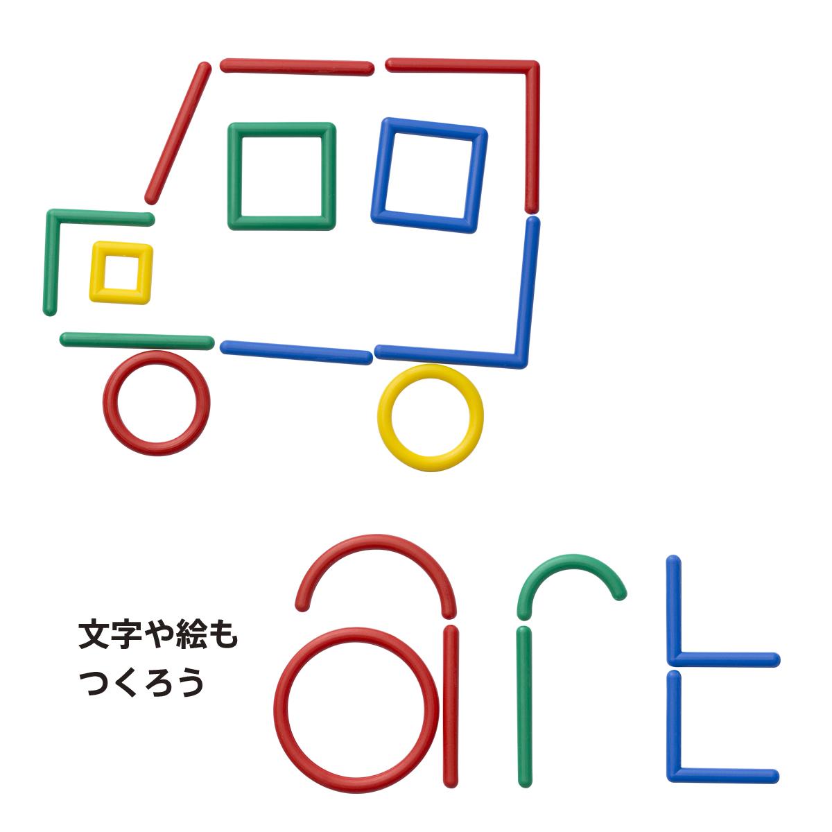 ☆エデュケーション遊具ピクチャーラインアートで遊ぼう☆