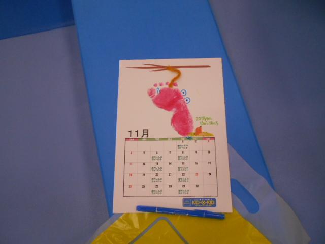 赤ちゃんイベント「11月の手型カレンダーを作ろう!」を開催しました!