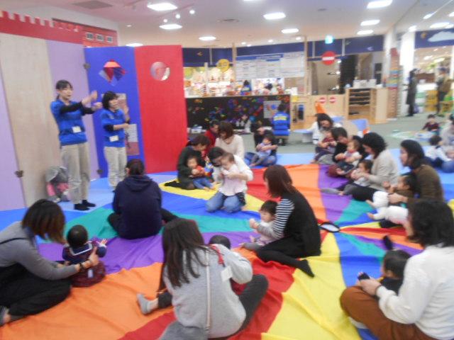 赤ちゃんイベント「パラシュート」を開催しました!