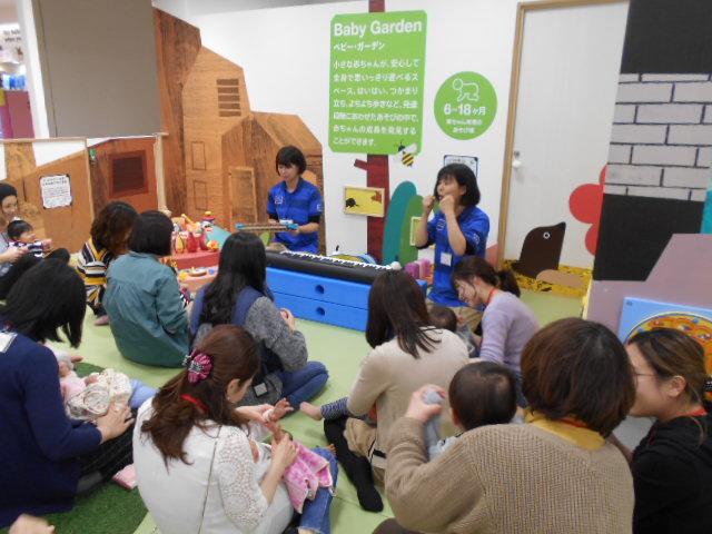 赤ちゃんイベント「音あそび」を開催しました!