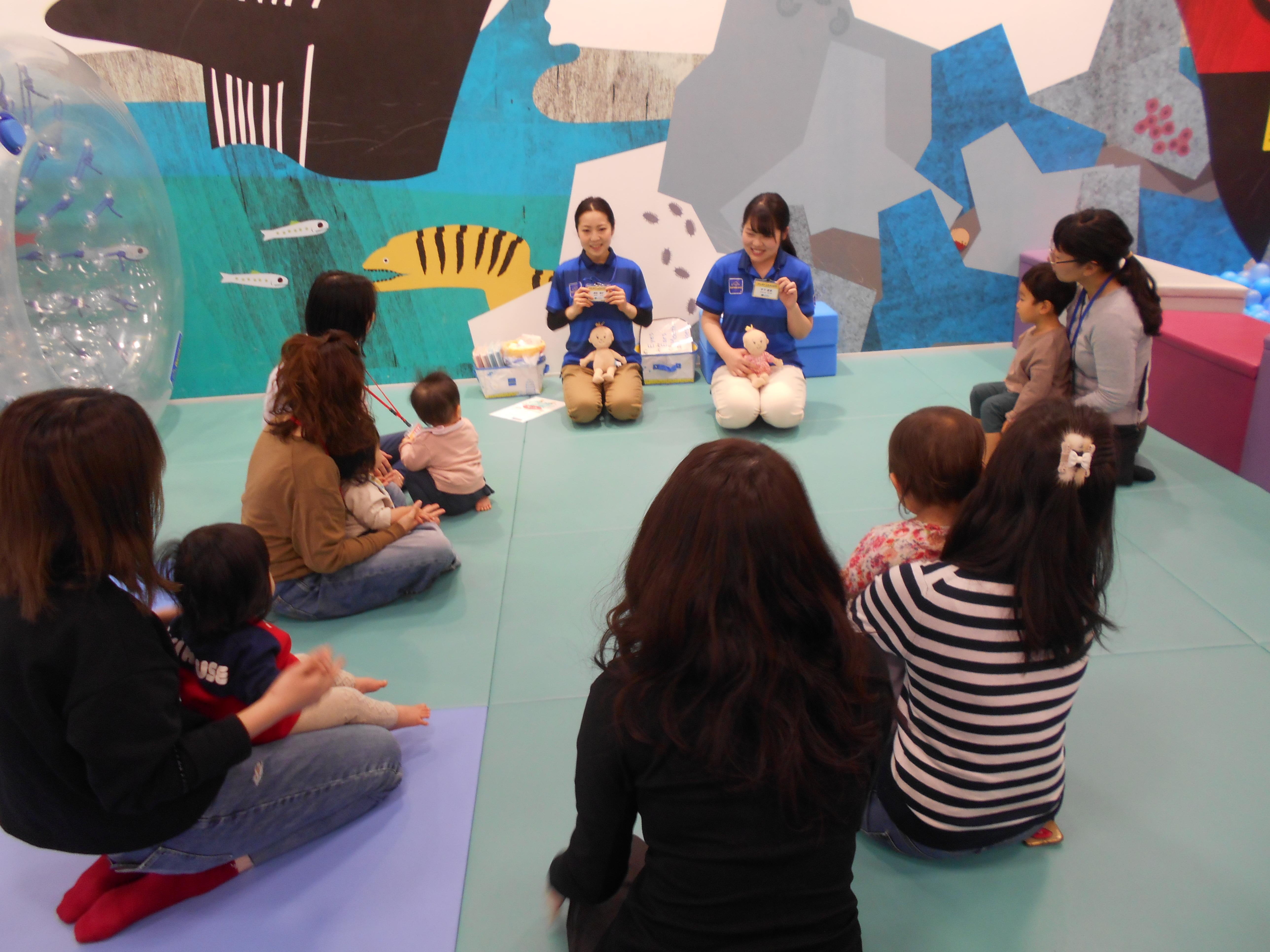 赤ちゃんイベント「1月の手形カレンダー作り」を開催しました!
