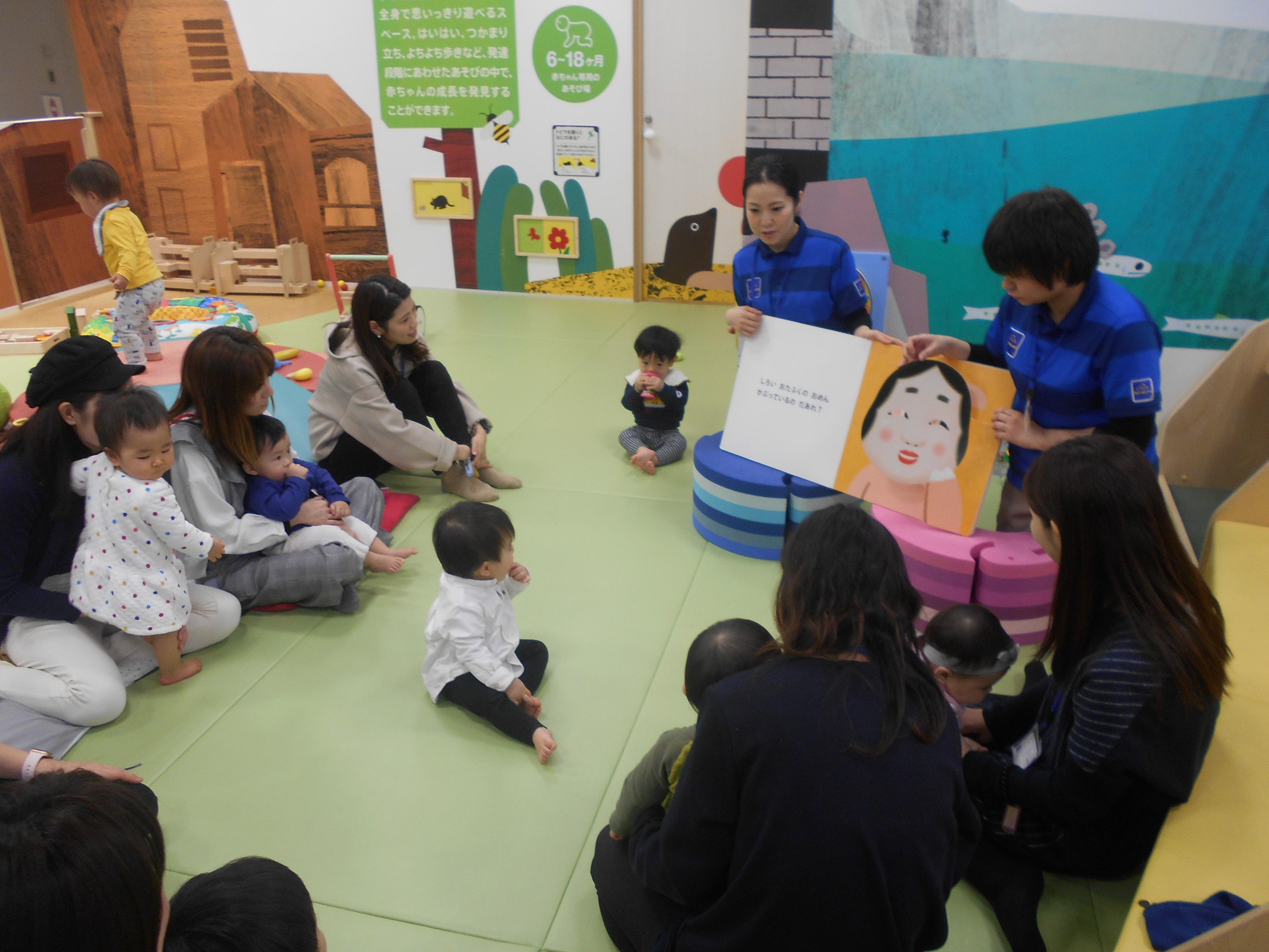 ♦赤ちゃんイベント「絵本のよみきかせ」