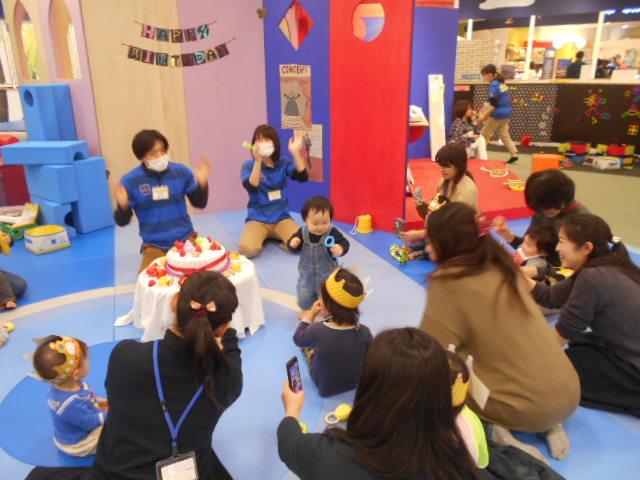 3月のお誕生日会を開催します!