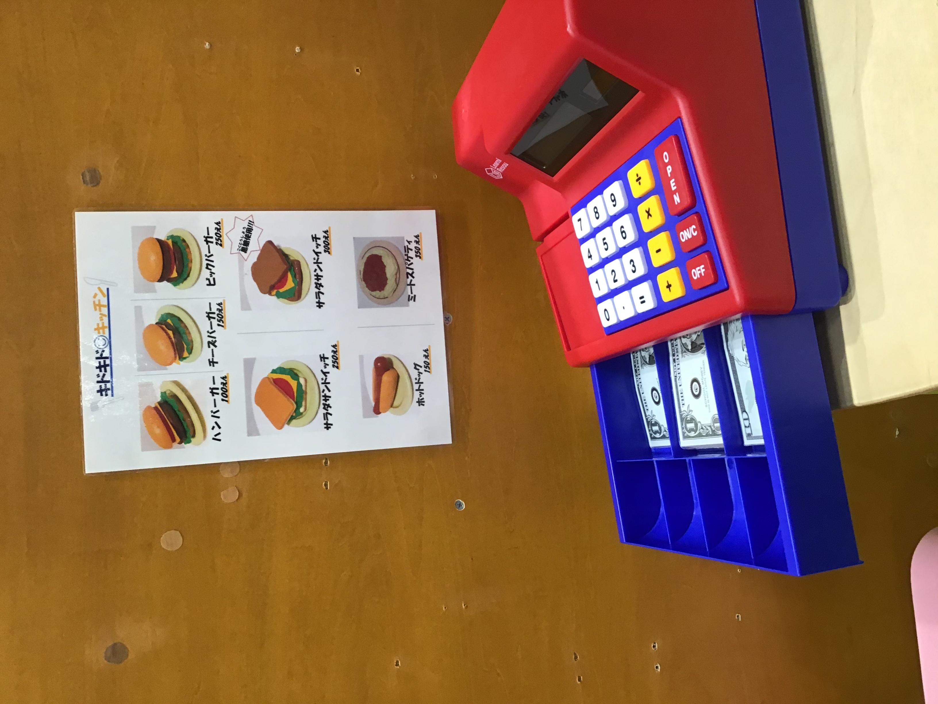 キドキドキッチン開店♬ ~親子でハンバーガーやサンドイッチを作ろう!!~