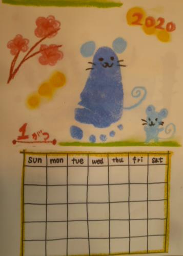 【特別イベント】赤ちゃん手形カレンダー2020