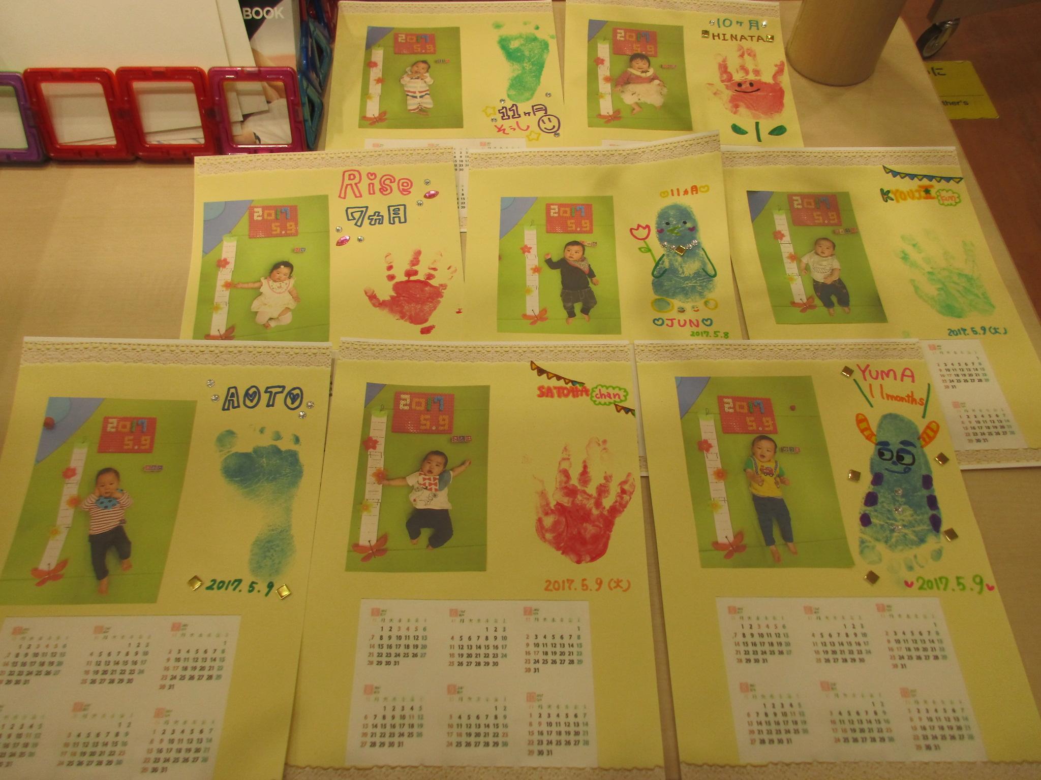 赤ちゃんイベント「メモリアルカレンダー作り」