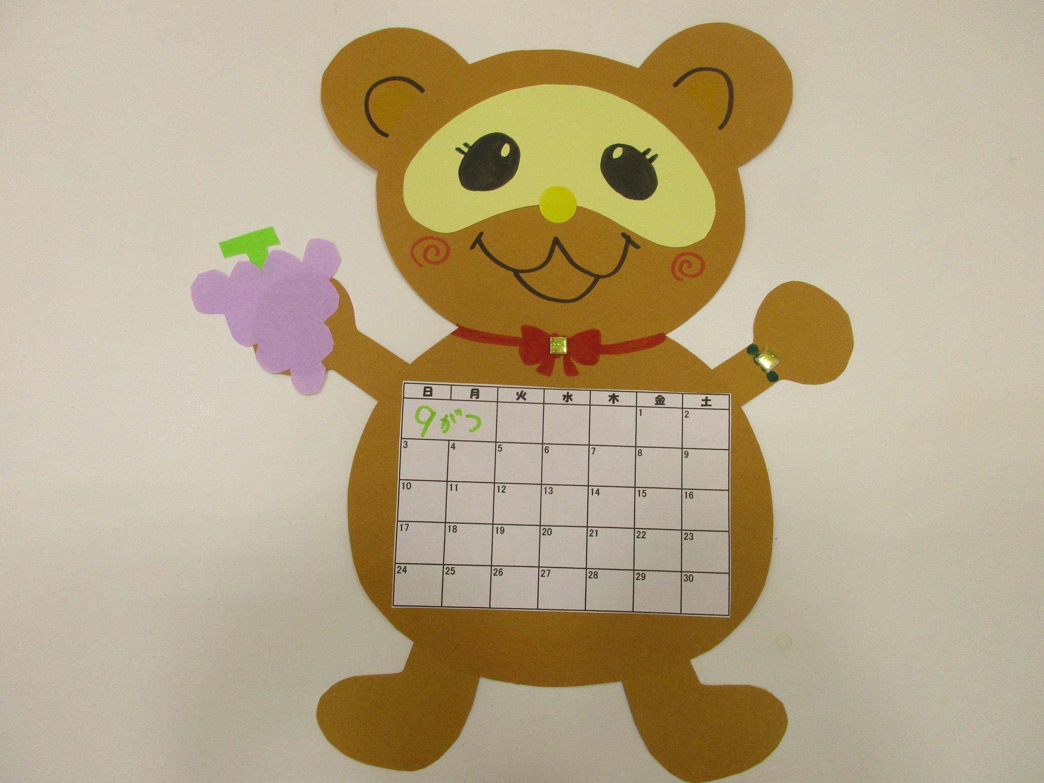 9月のカレンダー作り