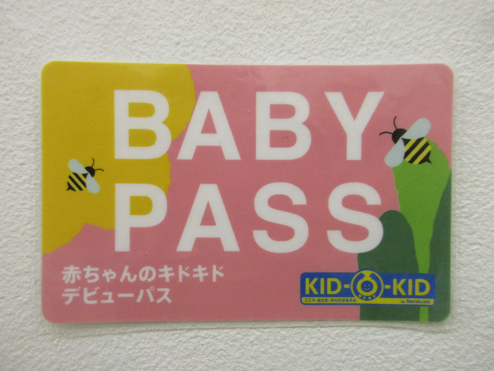 期間限定!!赤ちゃんのための遊び放題パス「ベビーパス」新登場!!