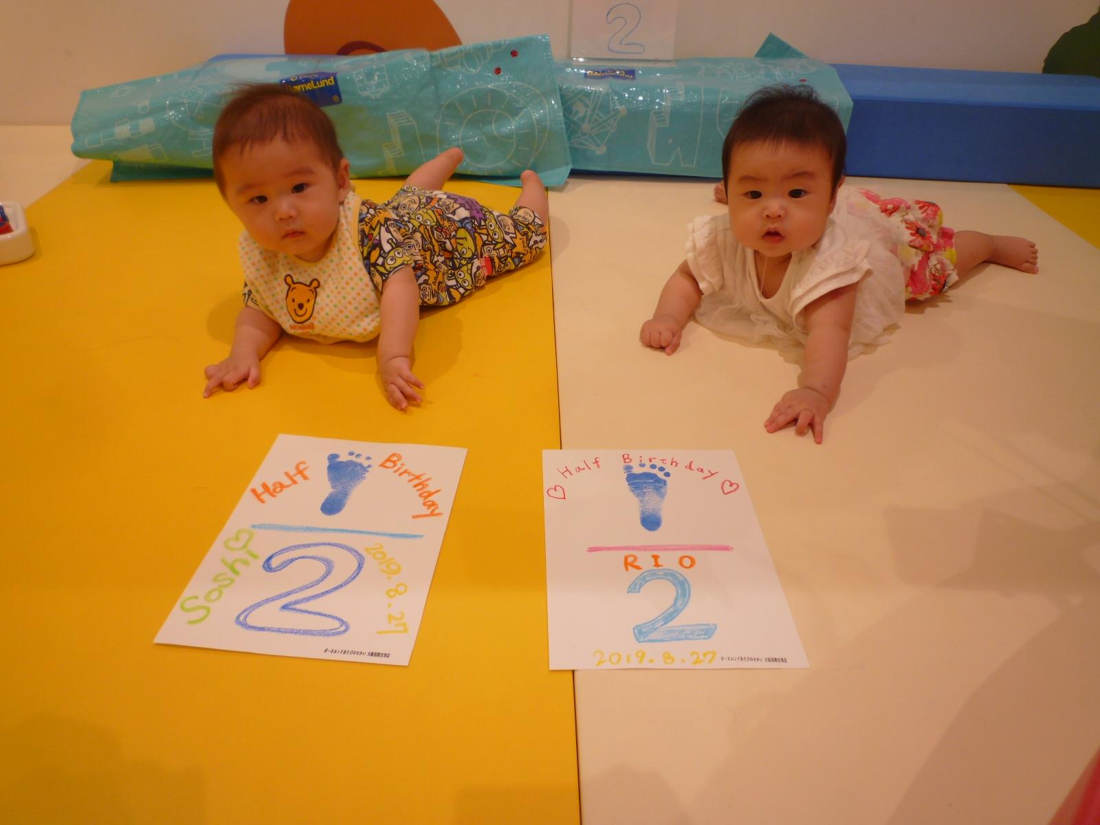 【6ヶ月のお子様対象】ハーフバースデー会