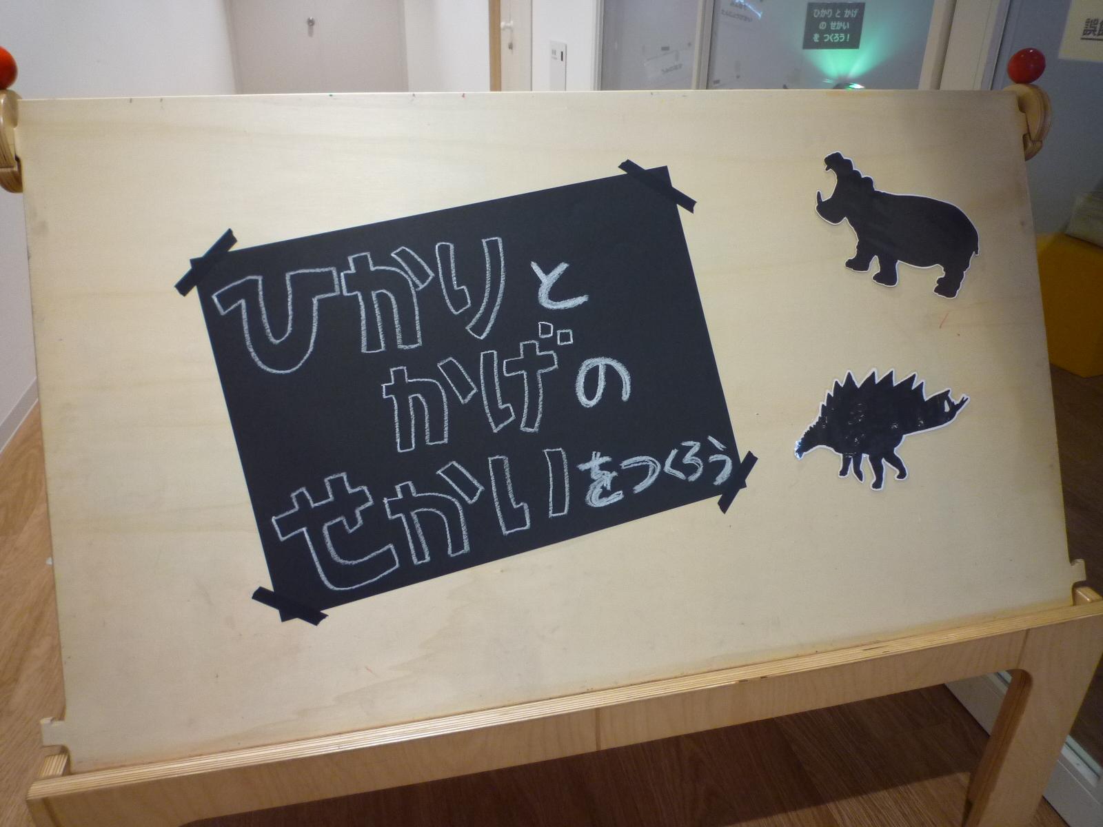 【お知らせ】クリエイティブファクトリーお部屋が変わりました!