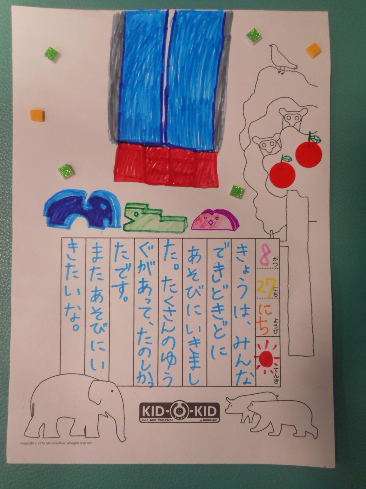 告知イベント『夏の絵日記を書こう!』の様子