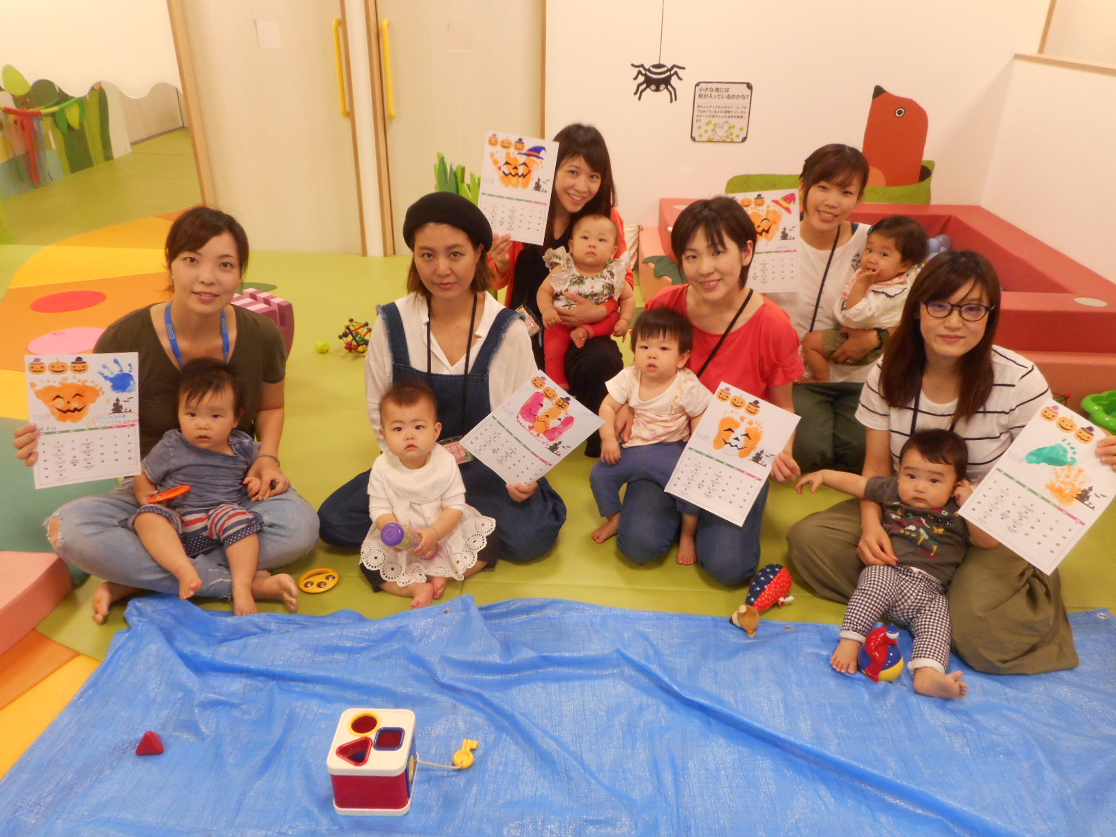 9月 赤ちゃんの日のイベントの様子 Part2