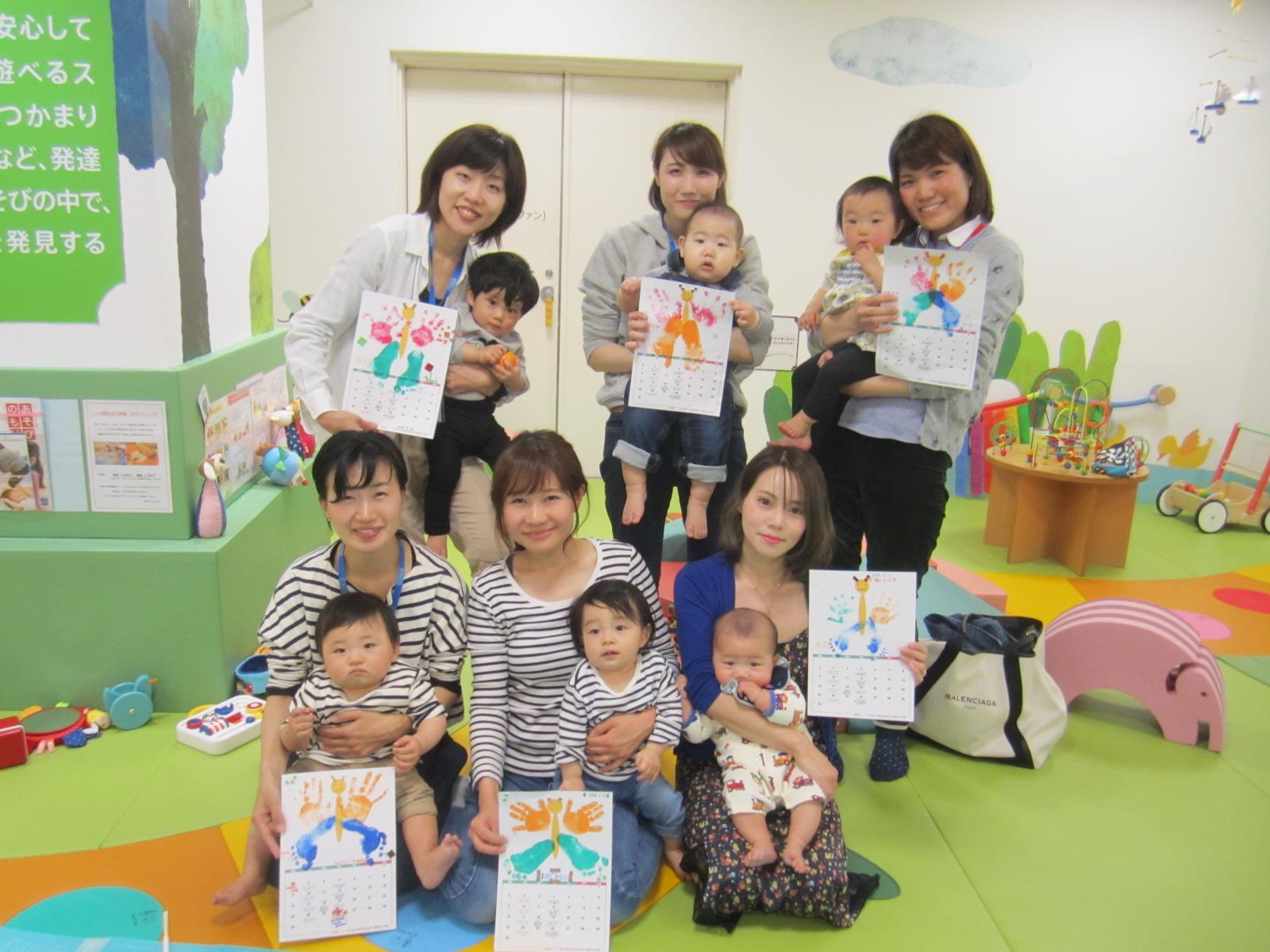 1月【赤ちゃんの日】成長の記録会