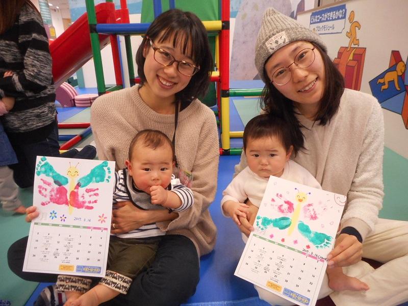 1月【赤ちゃんの日】指スタンプでだるまづくり