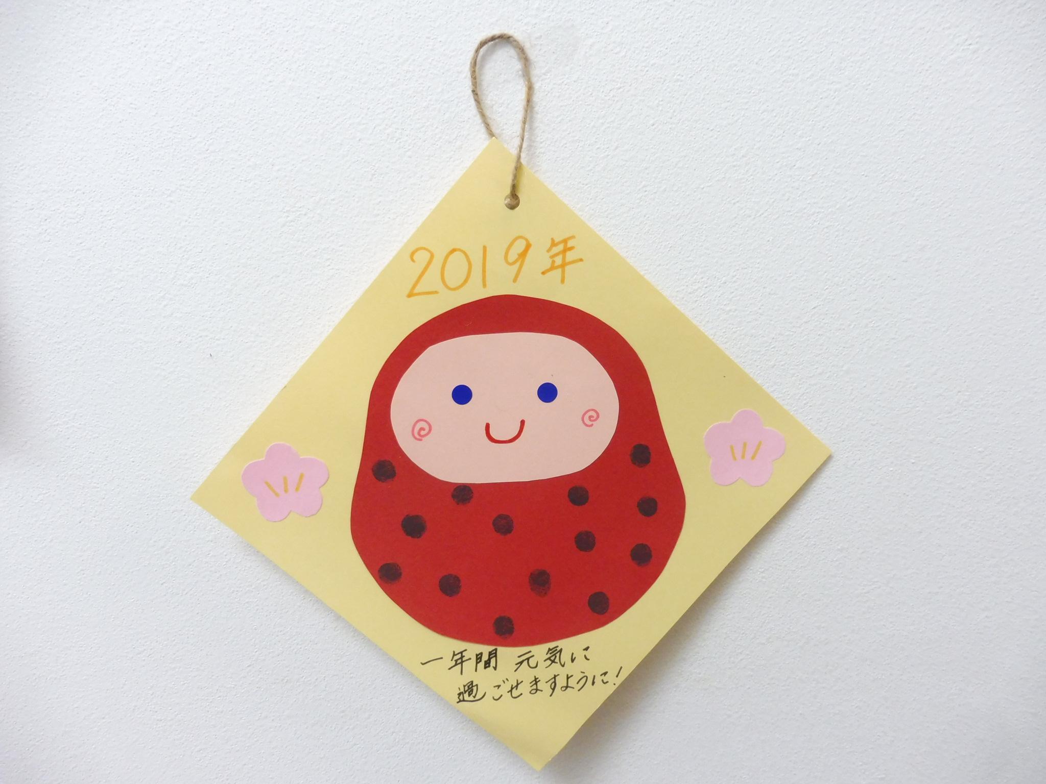 1月3日の赤ちゃんの日のイベントの様子