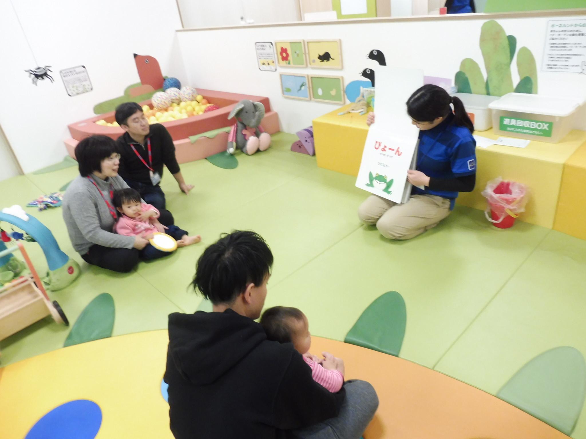 12月31日赤ちゃんイベントの様子