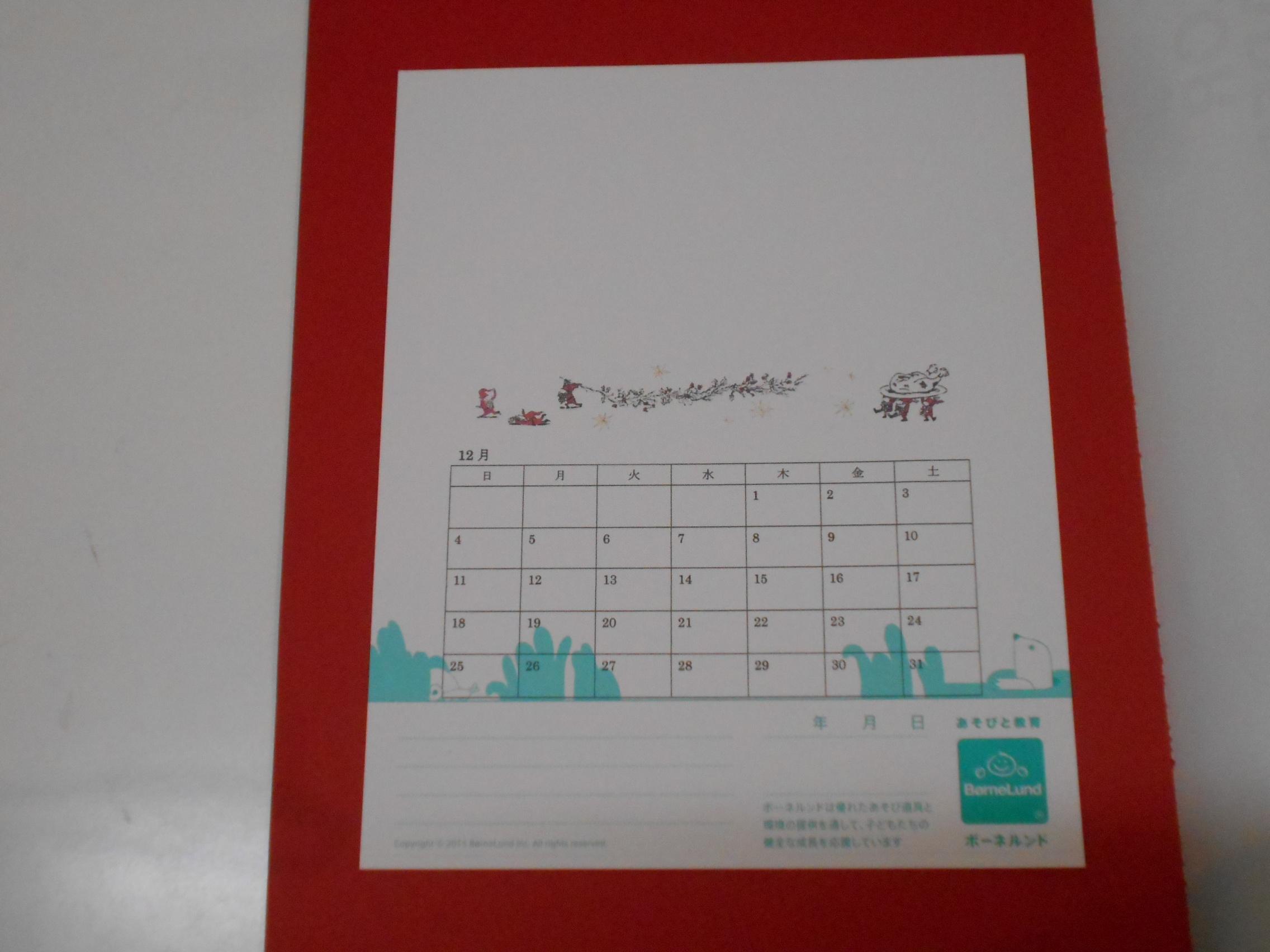 赤ちゃんの日イベント「手形で4月カレンダー作り」