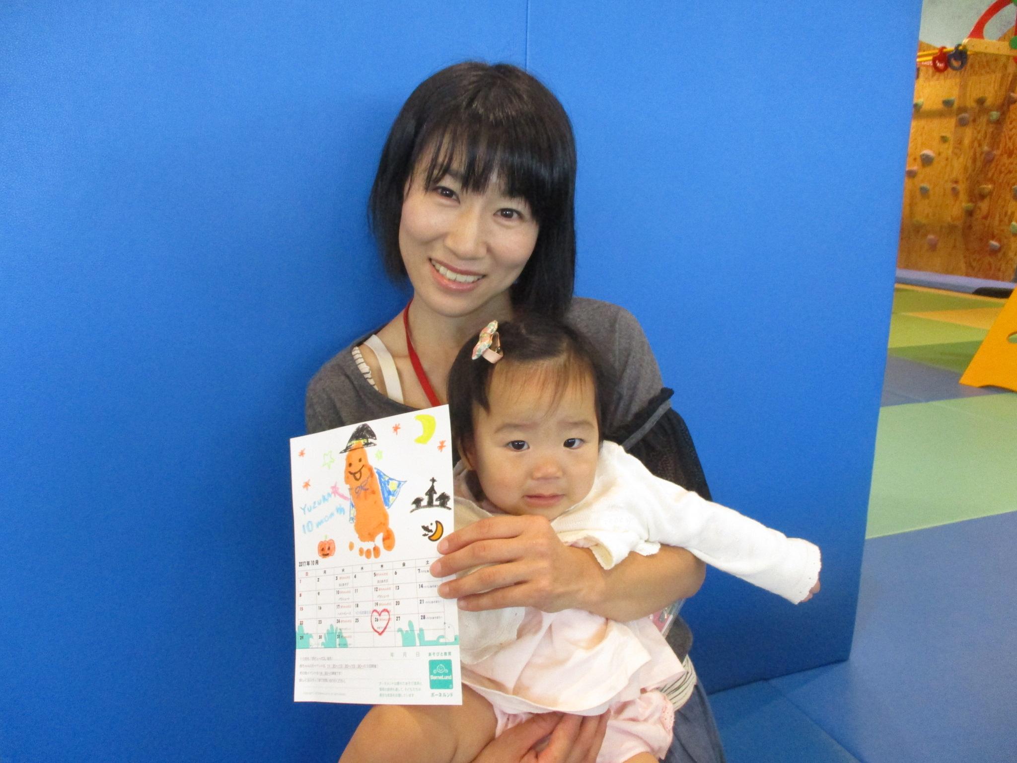 赤ちゃんの日「手形で11月カレンダー作り」