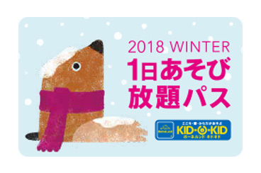 winter_special_1712_img06