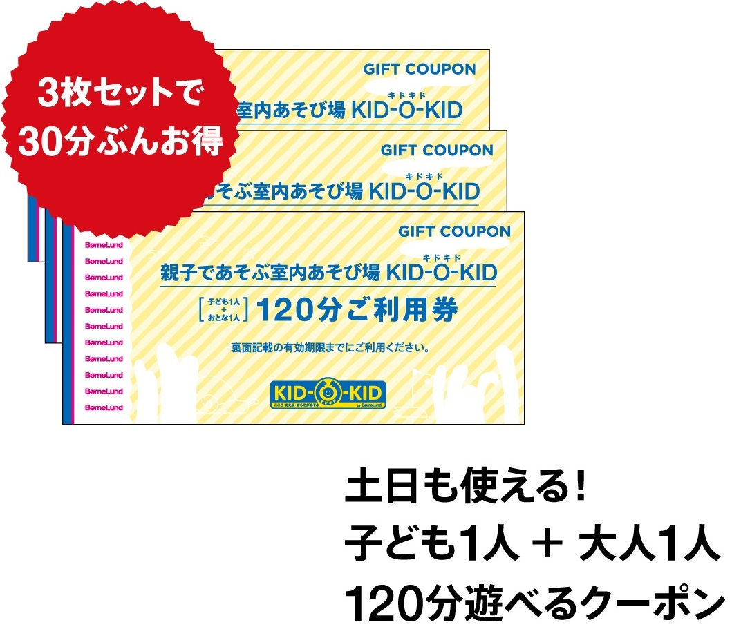 BLKOK-04_d1c8e199800948a9b3c554bfddd21501