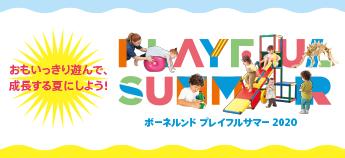 bnr_playful-summer_2007
