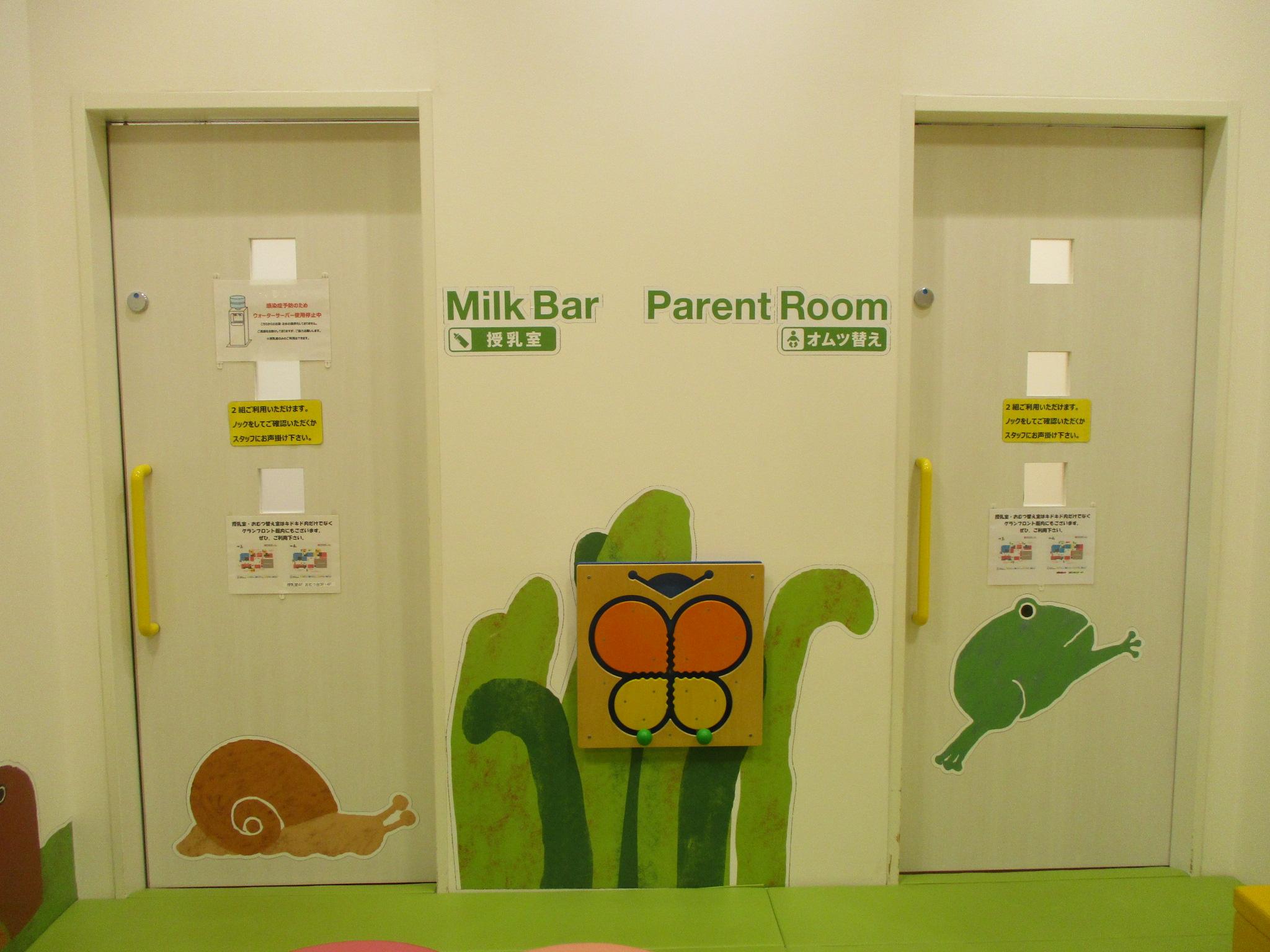 授乳室とおむつ替え室のご紹介