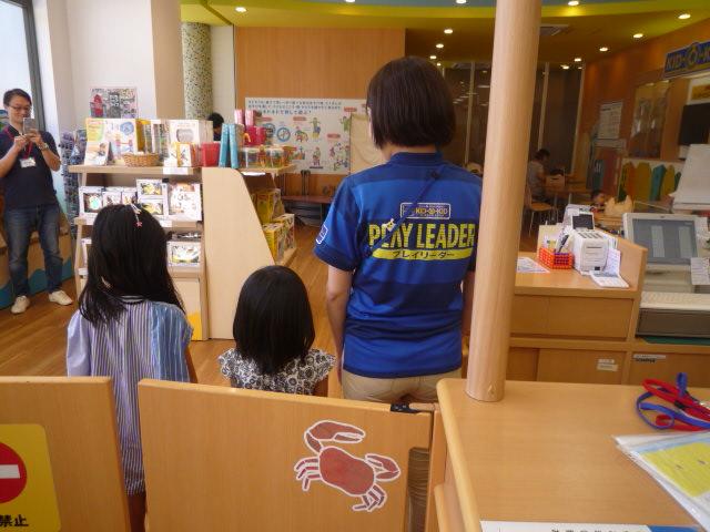 【イベント】お仕事体験会&おたのしみイベント(9/2,9/3)