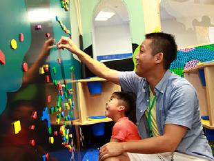 【パパといっしょに遊ぼうイベント】エデュケーション遊具で遊ぼう~形あそびをしよう~