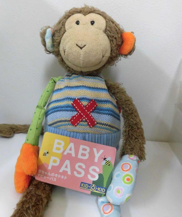 【お知らせ】赤ちゃんのための「キドキドデビューパス」が2017年4月11日から再登場☆
