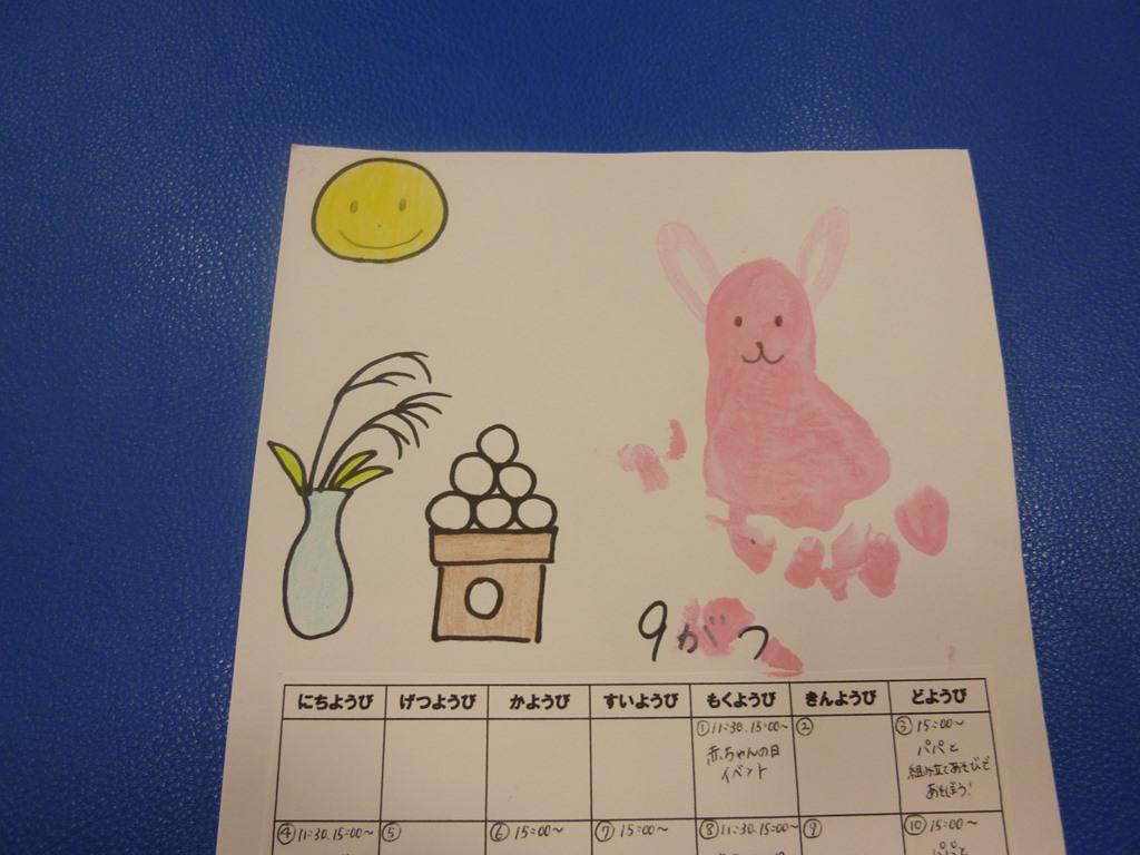 5月のカレンダー作り