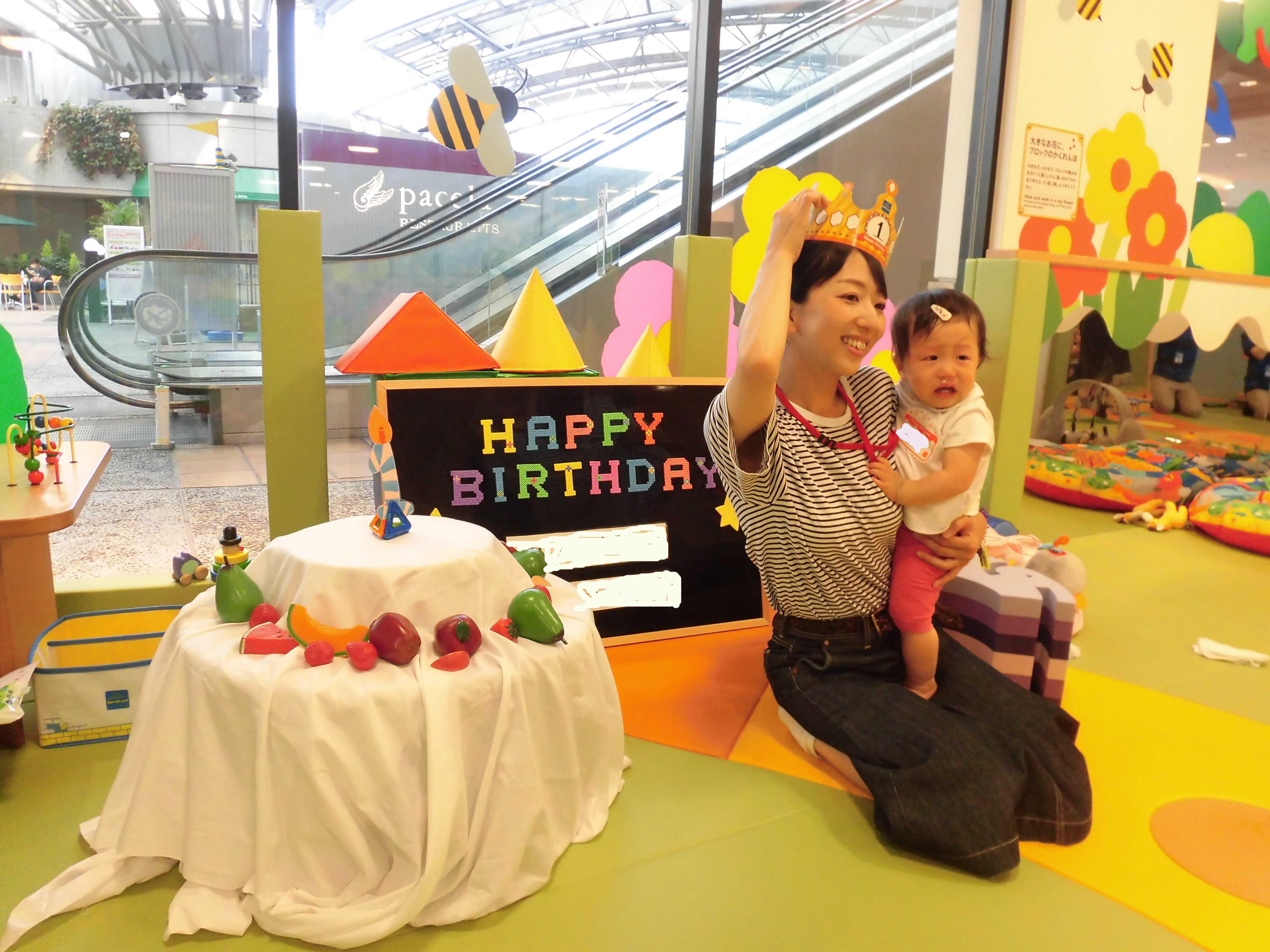 【赤ちゃんの日イベント】1歳のお誕生日会