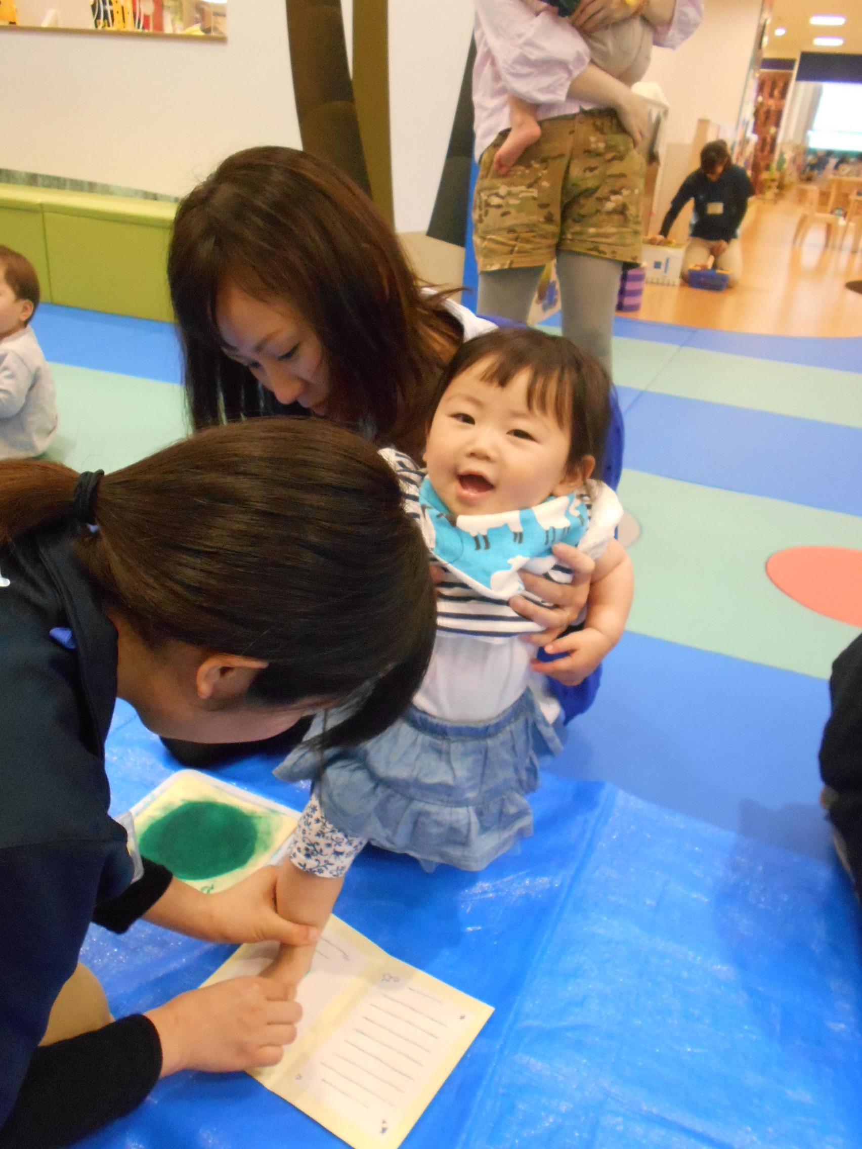 8月25日の赤ちゃんの日イベント開催のお知らせ